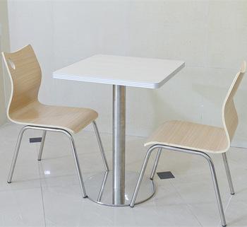 ankara-sandalye-ayagi-bukumu